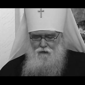 Митрополит Агафангел: Обращение к духовенству РПЦЗ о старчестве (2021)