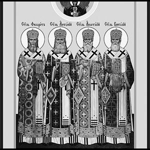 Митрополит Агафангел: Подготовка к Прославлению Первоиерархов РПЦЗ